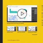 designer_gsg_startsplashscreen