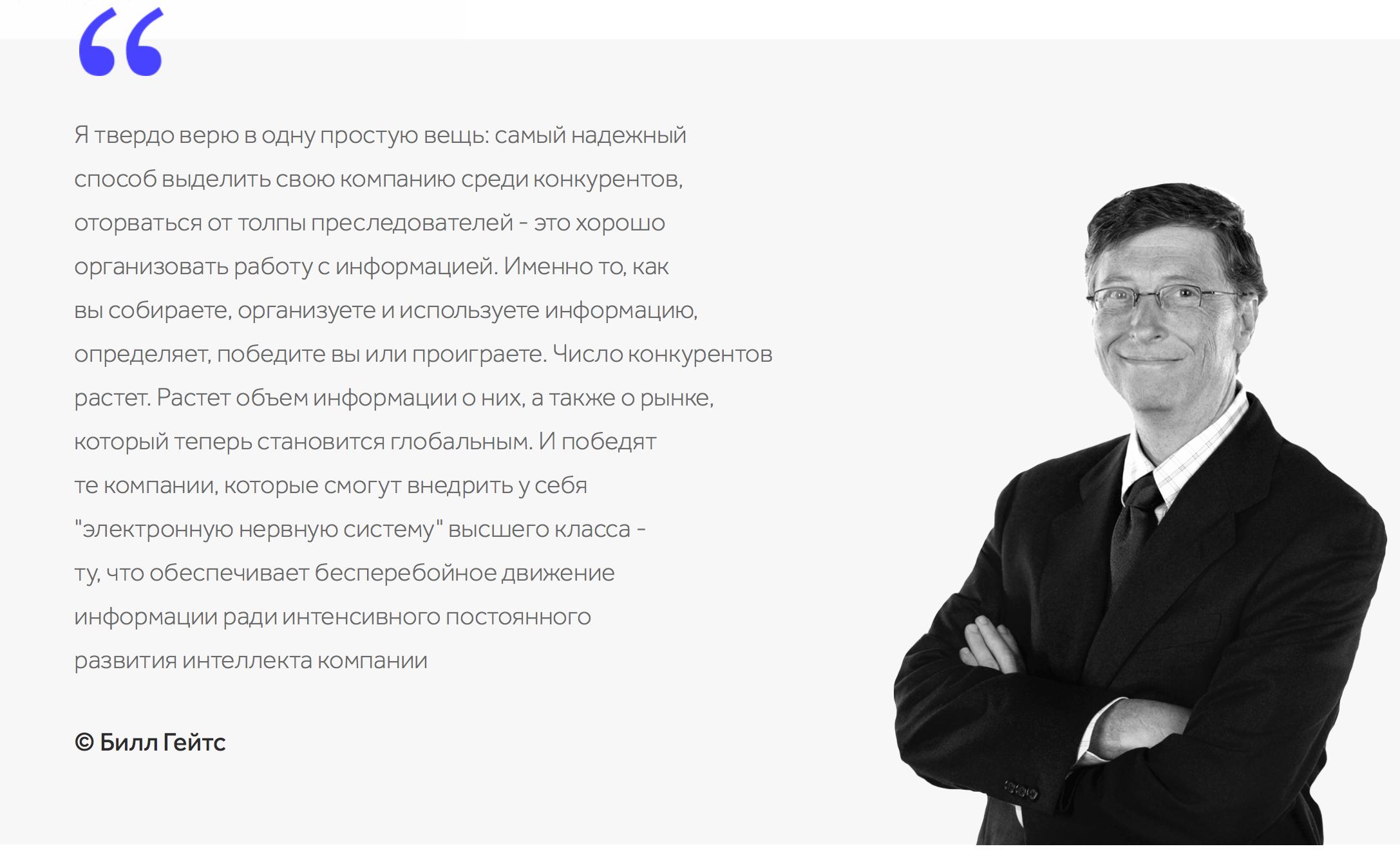 Homepage — Magazine