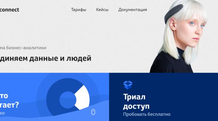 Homepage — Fashion