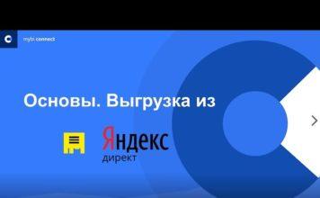 Homepage — Sport