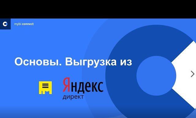 Homepage — Blog