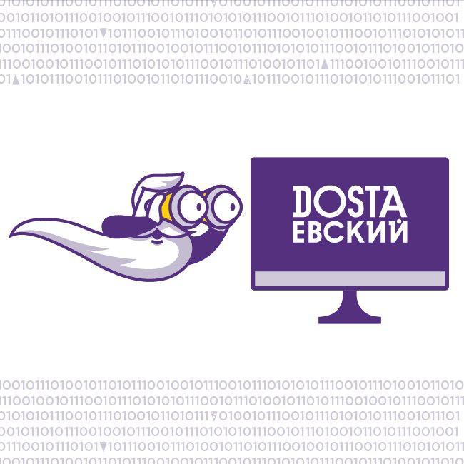 Кейс Dostaевский и Granat communications. Сводный отчет по интернет-маркетингу в Power BI