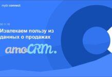 Homepage — Loop