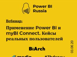 Homepage — Newsmag