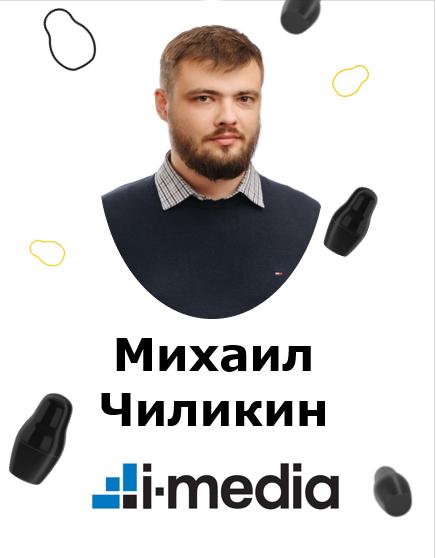 Кейс АО «Медицина» от i-Media