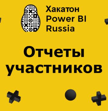Homepage — Tech