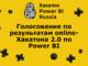 Как получить данные 1С в Power BI?
